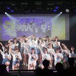 『ありがとう!STU48号ツアー』最終公演 母港広島港で開催、船上劇場に別れ