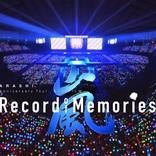 嵐、「ARASHI 5×20 FILM」第24回上海国際映画祭にてワールドプレミア上映決定!