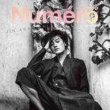 赤西仁、「アメリカから日本のエンタメ業界を見ると窮屈そうだなって思います」撮り下ろしグラビア&日本への愛を語る! 『ヌメロ・トウキョウ』表紙に登場!