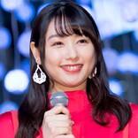 桜井日奈子、印象激変のアイメイク&ウイッグにファン驚き「別人」「カッコいい」