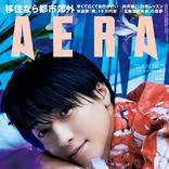 2.5次元俳優のトップランナー・鈴木拡樹が雑誌「AERA」に登場!プロフェッショナリズムを感じさせるインタビューが掲載