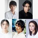 今井翼、『彼女が好きなものは』神尾楓珠の恋人役に 磯村勇斗、山口紗弥加ら追加キャスト発表
