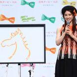 柳楽優弥、土屋太鳳らの馬の絵がオンライン美術館で展示 土屋「馬たちへの感謝と願いを込めて描いた」