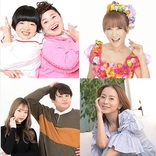 『AKB48 THE AUDISHOW』の日替わりゲストが決定 久本雅美、大久保佳代子、鈴木亜美らがAKB48のオーディションに参加