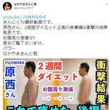 """ダイエットのモチベーションUP!""""ビフォーアフター画像""""を一挙紹介"""