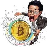 乱高下の仮想通貨は買いなのか、売りなのか。バブル崩壊目前の相場を読む