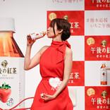 午後の紅茶、新商品は「いちごティー」! 深田恭子さんも舌鼓を打つ美味しさ