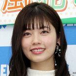 中島健人がイケメンエリート役に 『彼女はキレイだった』キャスト発表