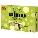 期間限定商品「ピノ ピスタチオ」登場! 5月31日コンビニで先行発売