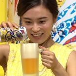 小島瑠璃子がビールの発表会でテンション爆上がり!!新!『のどごし 生』