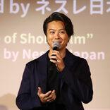 EXILE TAKAHIRO、温泉シーンで突如として姿を消しファン困惑「タトゥー入れてるから?」