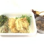 新「はなまるうどん弁当」4種がデビュー! もっとも高価でボリューム満点の弁当(650円)を食べてみた
