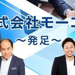 トレンディエンジェル×シシガシラのツーマンライブ『株式会社モーコン~発足~』ヨシモト∞ドームにて開催!