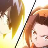 アニメ『シャーマンキング』あらすじ&場面カット公開! 第9廻「葉VS蓮 再び!」ついにシャーマンファイト予選の最終戦!