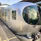 【最高】西武鉄道「特急ラビュー」が快適すぎィィ! 乗車券プラス500円でプチセレブ気分…しかし1つだけ残念なことも!