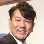 藤本敏史「離婚キャラ」払拭を訴えるも巷にはそれよりも笑えない悪評