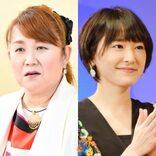 山田邦子は新垣&星野の電撃結婚をどう見たか?動画で指摘した「なぜ今か」