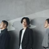 GRAPEVINE、ニュー・アルバム『新しい果実』発売!