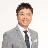 次長課長・河本が新型コロナウイルスに感染 吉本興業が発表
