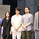Aぇ! group・正門良規、舞台初主演に汗が「ズクズク」楽屋のれんは加藤シゲアキから