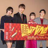 森川葵、『賭ケグルイ』最新作の台本に衝撃 「ナニコレ?って手が止まった」