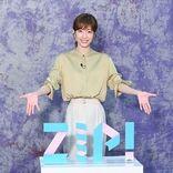 明日海りお、『ZIP!』6月の金曜パーソナリティー決定に驚き「えっ!私が!?」