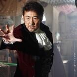 深田恭子主演『劇場版 ルパンの娘』、ドラマに続き市村正親&太田莉菜の出演決定