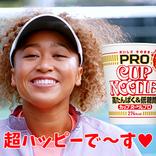 眉村ちあき、「顔ドン」替え歌を起用した「カップヌードルPRO」新WEB CMに大坂なおみが出演