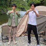 岩田剛典に衝撃のニックネーム! 仕掛けられるハプニングで人柄が明らかに