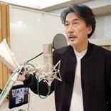 役所広司、『竜とそばかすの姫』主人公の父親役に 細田守作品3度目の出演決定