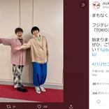 近藤春菜が『TOKIOカケル』でまさかの大失態!?