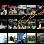 磯野大、栗田学武、來河侑希出演 Allen suwaru Lab vol.7『ホウム。』メインビジュアルが解禁