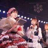 AKB48峯岸みなみ、15年半前スタートをきった劇場でアイドル人生に幕
