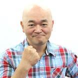 高橋名人、近藤真彦×中森明菜の前でゲームをするオファーも!? 全盛期を振り返る