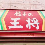 """餃子の王将、もえあずの""""天津飯の食べ方""""が最高すぎる… 「間違いない」"""