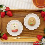 『すみっコぐらし』いちごモチーフの和菓子が登場! しろくま&とんかつの可愛いおやつ♪