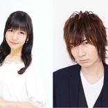 石川界人・井上喜久子・前野智昭・緑川光のコメント到着 TVアニメ『プラチナエンド』に出演