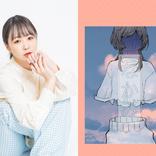 作家に続いて画家デビュー! 三田麻央展『なかみ』開催決定!