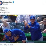 メジャーリーグの長い歴史でも稀にみる珍プレー 「何度観ても笑える動画」「野球の試合でコメディが観られるとはね」