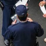 職務質問をした警察官が思わず「かわいい…」 その理由とは?