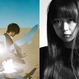 センチミリメンタル×藍にいな 二つの尖った才能による初めてのコラボ、新曲「nag」MVについて、創作のメソッドについて語り合う