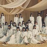櫻坂46&日向坂46、合同野外ライブを開催決定