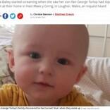 「添い寝は危険が伴う」 両親の間で寝ていた1歳男児が死亡(英)