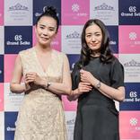 映画監督・河瀨直美、仲間由紀恵が教える、輝く女性になるためのヒント