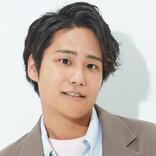 桐山照史、舞台『赤シャツ』主演! 横山裕&高木雄也に演出家のリサーチも