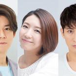 小瀧望、クリスティ戯曲『検察側の証人』挑戦! 演じるのは「狂気的な愛を持った人物」