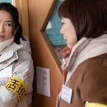 羽田美智子ら、ポカポカ陽気に厚手の服を着込んでクランクイン
