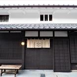 素敵な古民家カフェも!NHK朝ドラのロケ地になった「今井町」でまったり江戸気分【奈良橿原&飛鳥の旅6】