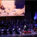 『図書館戦争』『四月は君の嘘』『約束のネバーランド』楽曲を生演奏 『ノイタミナ presents シネマティックオーケストラコンサート』が開幕