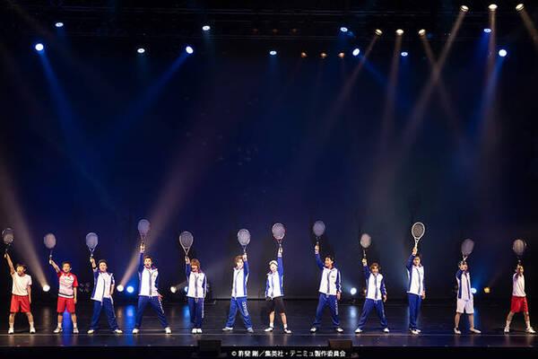 ミュージカル『テニスの王子様』4thシーズン お披露目...